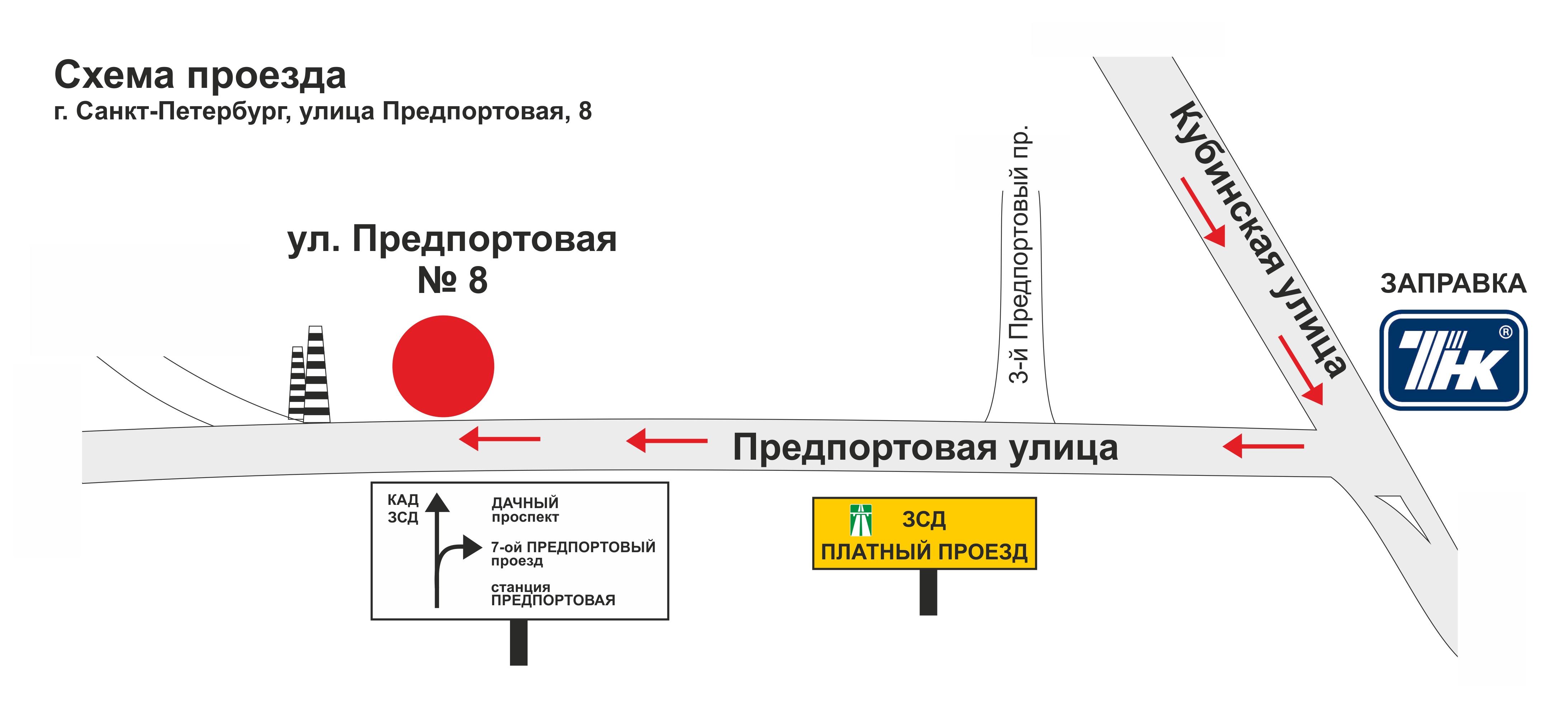 Схема проезда в санкт-петербурге